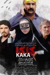 دانلود رایگان فیلم کاکا